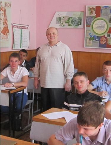 Щипковський-Бідюк Олег Васильович