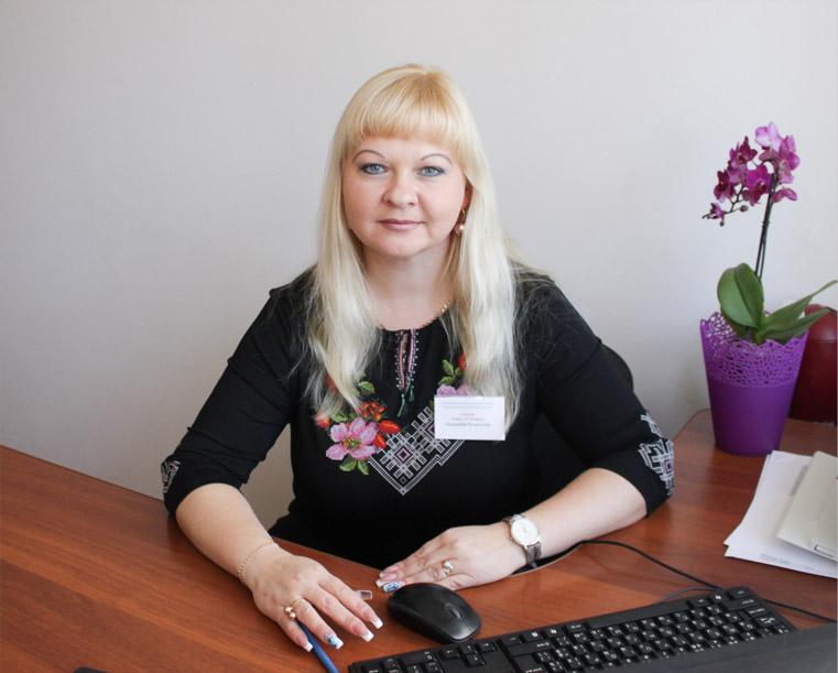 Ілиняк Ірина Ігорівна