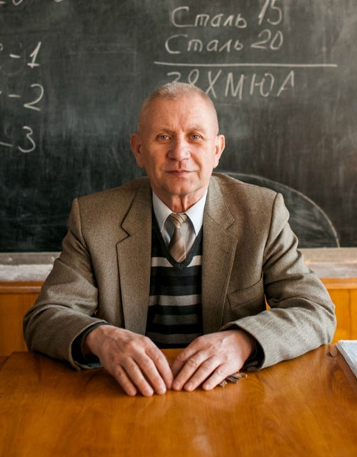 Раковецький Любомир Федорович